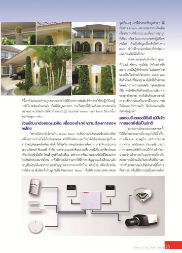 Security Thailand-Bosch Intrusion Alarm Systems
