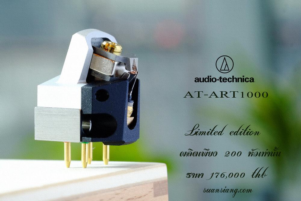 AT-ART 1000
