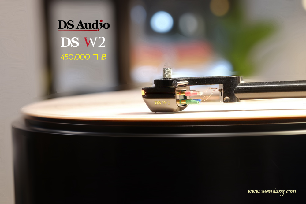 DS Audio ds W 2 =450,000 thb