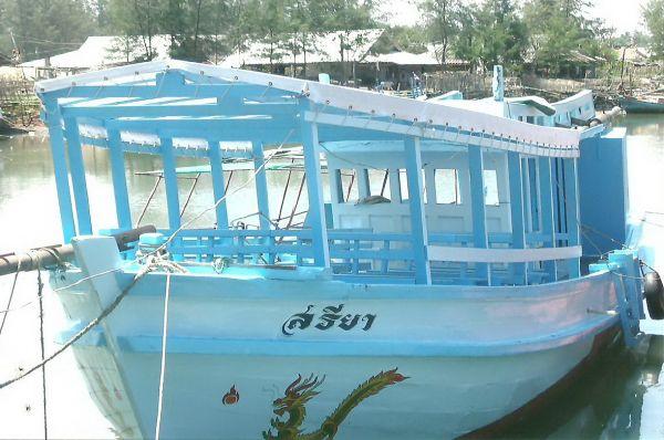 เรือสรียา
