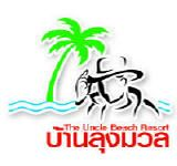 The Uncle Beach Resort ... Simply , Kind and Sincere