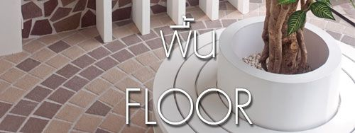 ���floor
