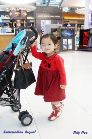 duty free suvarnabhom airport