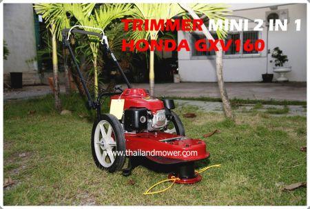 รถตัดหญ้า มินิ รุ่น 2 IN 1  ติดตั้งเครื่องยนต์ HONDA GXV160 5.5 HP