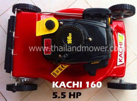 รถตัดหญ้า 4 ล้อสนาม รัศมีตัดหญ้า 21 นิ้ว รุ่นมีถุงเก็บหญ้า ติดตั้งเครื่องยนต์ KACHI160 5.5  ENGINE