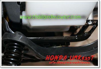เครื่องตัดหญ้าสะพายหลัง HONDA UMR435T - ข้ออ่อน -