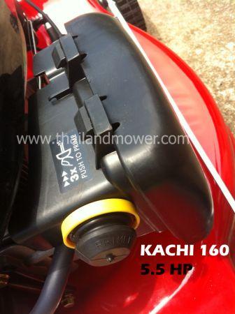 เครื่องยนต์เบนซินอเนกประสงค์   :  KACHI  ขนาด 5.5 แรงม้า