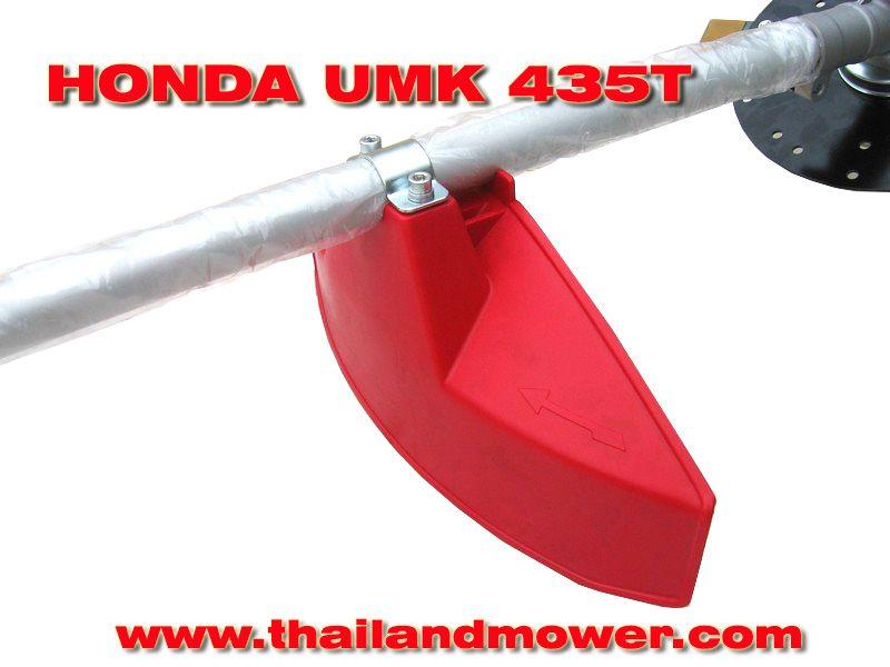 แผ่นบังหญ้าเครื่องตัดหญ้าสะพายหลัง HONDA UMK435T
