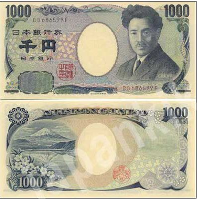 แบงค์ใบละ 1,000 เยน