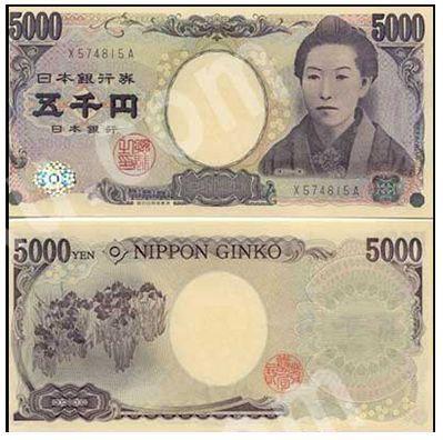 แบงค์ 5000 เยน
