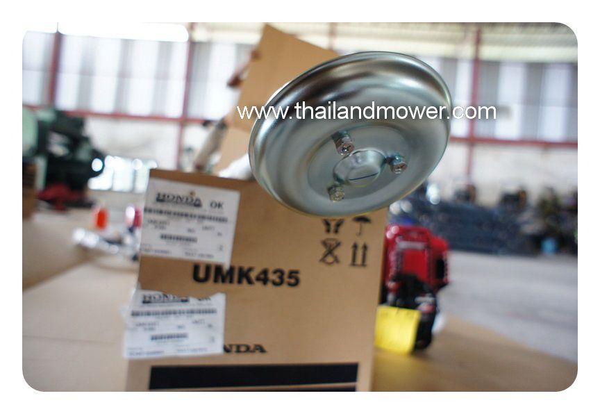 ็HONDA UMK435T จานกลม ใบมีดเดี่ยว12นิ้ว