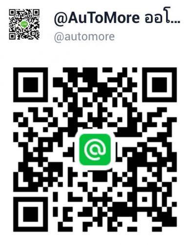 Line@automore