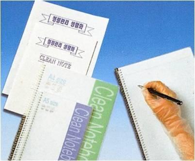 Click กระดาษที่ใช้ในห้องคลีนรูม / Cleanroom Stationary