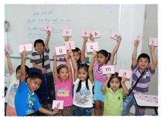 หลักสูตรภาษาจีนกลางสำหรับเด็ก