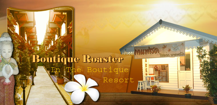 Boutique Roaster In The Boutique Resort