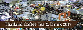 Coffee Tea & Drink 2017