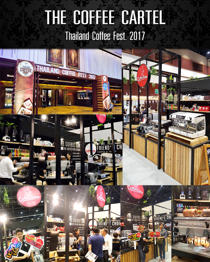 Coffee Fest 2017