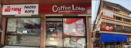 Grand Opening Coffee Love