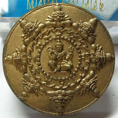 จตุคามรามเทพ รุ่นสรงน้ำราชาโชค ปี49 เนื้อดำปัดทอง
