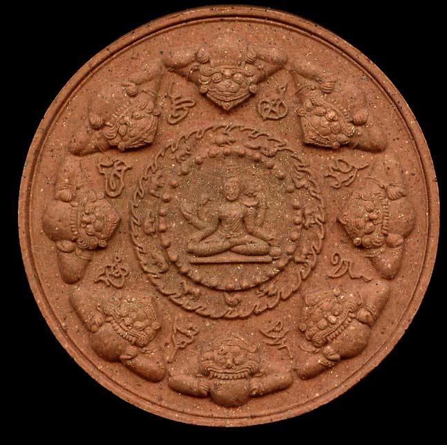 Jatukam Ramathep amulets พระผงสุริยันจันทราดวงตราพญาราหู