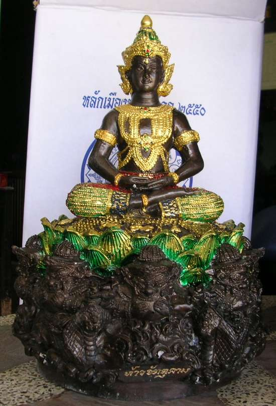 พระบูชาจตุคาม-รามเทพ รุ่นหลักเมืองมหามงคล ปี2550