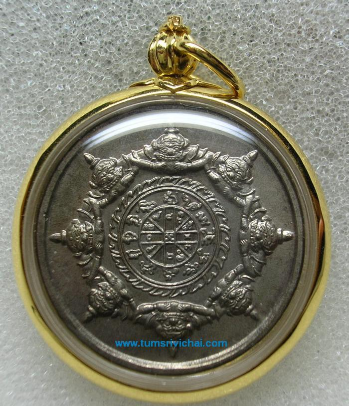 เหรียญปิดตาพังพระกาฬ ปี32 บล็อกทองคำ พระปิดตาพังพระกาฬ