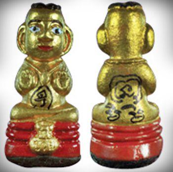 วิธีเลี้ยงกุมารทอง คาถาบูชากุมารทอง