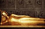 พระพุทธรูปปางโปรดอสุรินทราหู