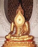 พระพุทธรูปปางประทานธรรม