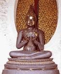 พระพุทธรูปปางสนเข็ม