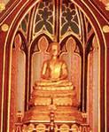 พระพุทธรูปปางสมาธิเพชร