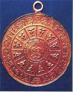 เหรียญอริยสัจ เหรียญหลวงปู่ใจ วัดเสด็จ รุ่นแรก ด้านหลัง