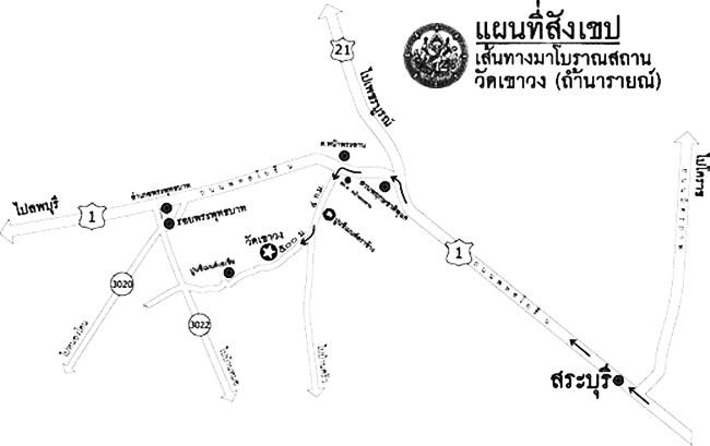 แผนที่โบราณสถาน วัดเขาวง (ถ้ำนารายณ์)