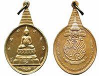 เหรียญพระชัยหลังช้าง ภ.ป.ร. ปี 2530