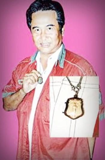 พ.ต.อ.รศ.ดร.พนาเจือเพชร แขวนเดี่ยว เหรียญเสมา25พุทธศตวรรษ
