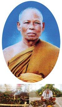 พระอาจารย์มหาอุทัย วิมโล วัดดอนศาลา พัทลุง