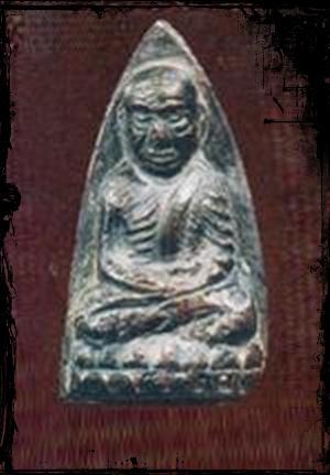 พระหลวงปู่ทวดหลังเตารีด ปี พ.ศ.2505