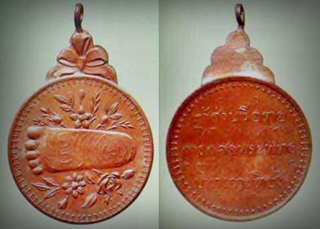 เหรียญพระพุทธบาท เกาะสีชัง รุ่นแรก ปี2435
