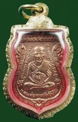 เหรียญหลวงพ่อทวด รุ่น 3 พิมพ์เสมา