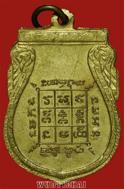 เหรียญเสมาหลวงพ่อแดง กะไหล่ทอง รุ่น2 ปี 2509(ด้านหลัง)