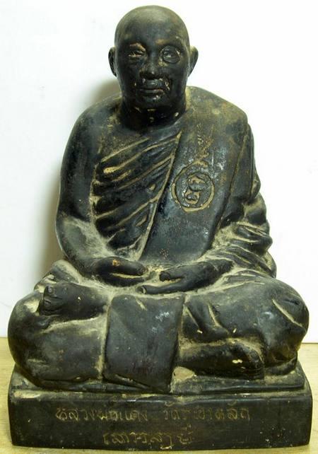 พระบูชาหลวงพ่อแดง วัดภูเขาหลัก เนื้อโลหะรุ่นแรกขนาด 3 นิ้วด้านหน้า