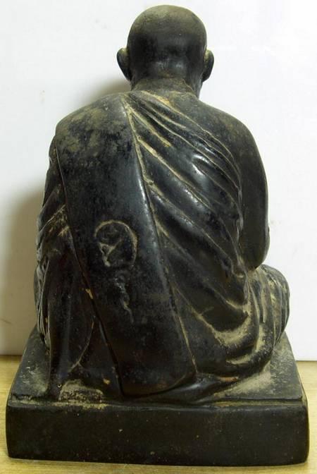 พระบูชาหลวงพ่อแดง วัดภูเขาหลัก เนื้อโลหะรุ่นแรกขนาด 3 นิ้ว ด้านหลัง