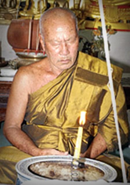 หลวงพ่อพูลทรัพย์ วัดอ่างศิลา จ.ชลบุรี