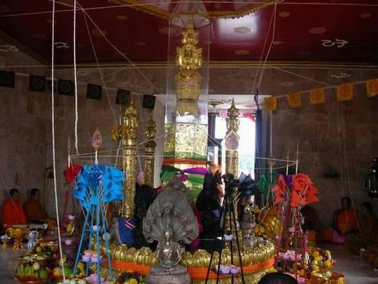 Holy  Pillar  Shrine
