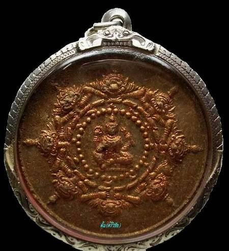 Jatukham Rammathep amulets (Jatukam Amulet)