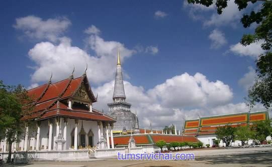 Wat Phra Mahathat Woramahawiharn