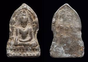พระพุทธชินราช ใบเสมา เท่าที่พบเห็นมี ๓ พิมพ์