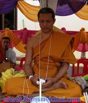 พระอาจารย์ประสูติ ปิยธัมโม (หลวงพ่อประสูติ) วัดในเตา