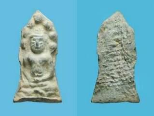 พระนาคปรก กรุบ้านพลูหลวง จ.สุพรรณบุรี