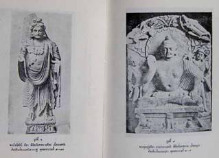 พระพุทธรูปศิลา พุทธศตวรรษที่ 7-10